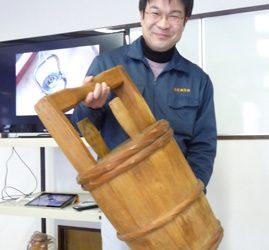 Jun Kono