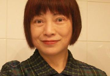 Yumiko Aihara