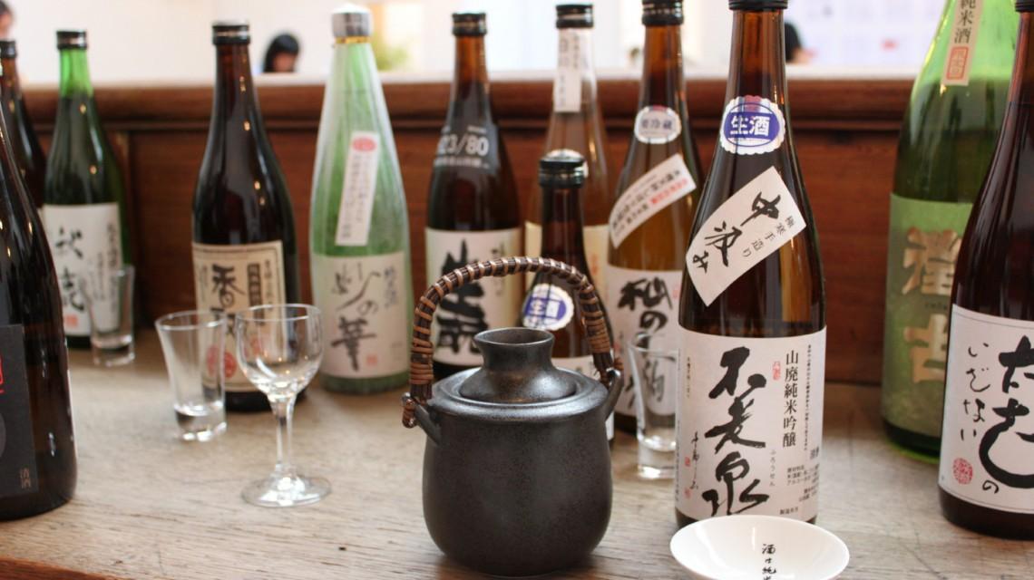 Conférence Long matured Sake