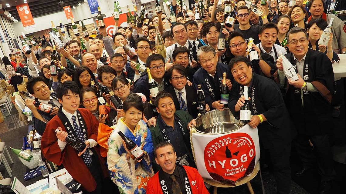 "The 2019 ""Salon du Sake"" European Fair for Sake and Japanese Beverages"