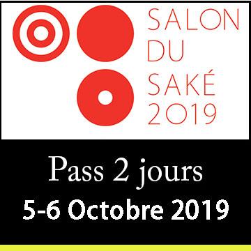 Salon du saké 2019 - Le Salon Européen du Saké et des boissons japonaises