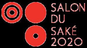 サロン・デュ・サケ 2020(ヨーロッパにおける日本酒を中心とした日本飲料交流イベント)
