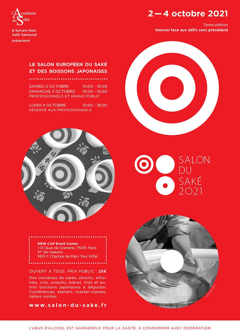 Salon du Saké 2021 : le Salon Européen du Saké et des boissons japonaises