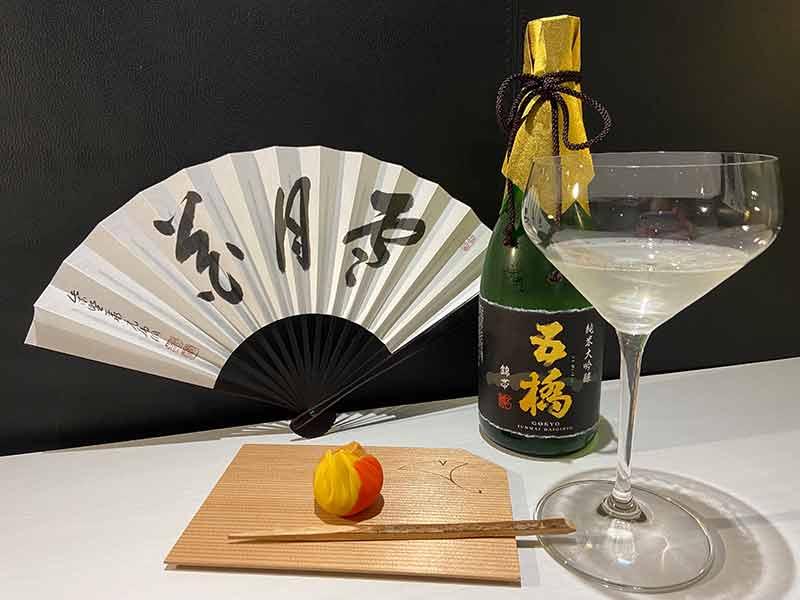 Atelier accords mets et sakés - wagashi et saké - Salon Européen du Saké et des boissons japonaises 2021