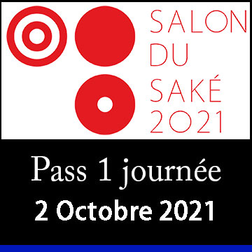 1 Day Pass - Saturday, Oct. 2nd 2021 Salon du Sake European Fair for Sake and Japanese Beverages