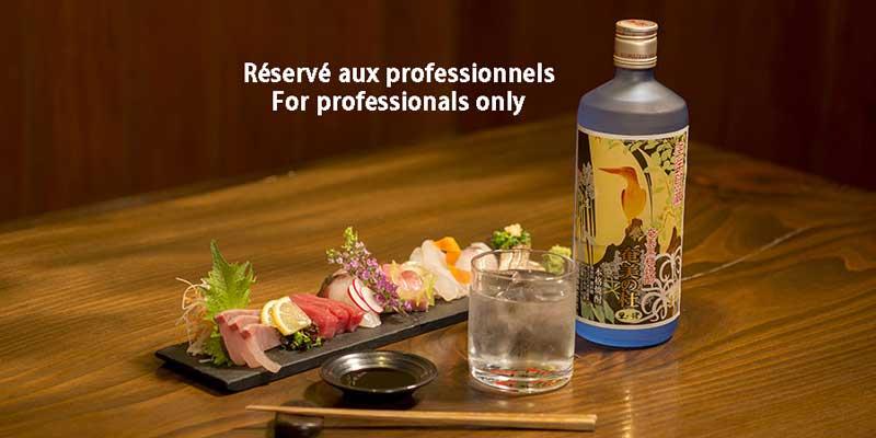 Master Class Pro - Salon Européen du Saké et des boissons japonaises 2021